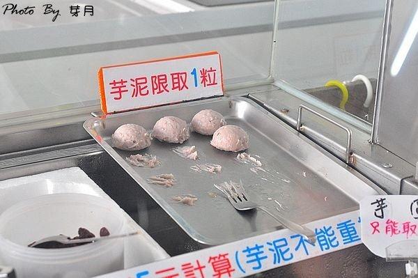 平鎮美食金陵路獅子林天下奇冰鑽石冰芋泥球在地人好吃推薦冰客多