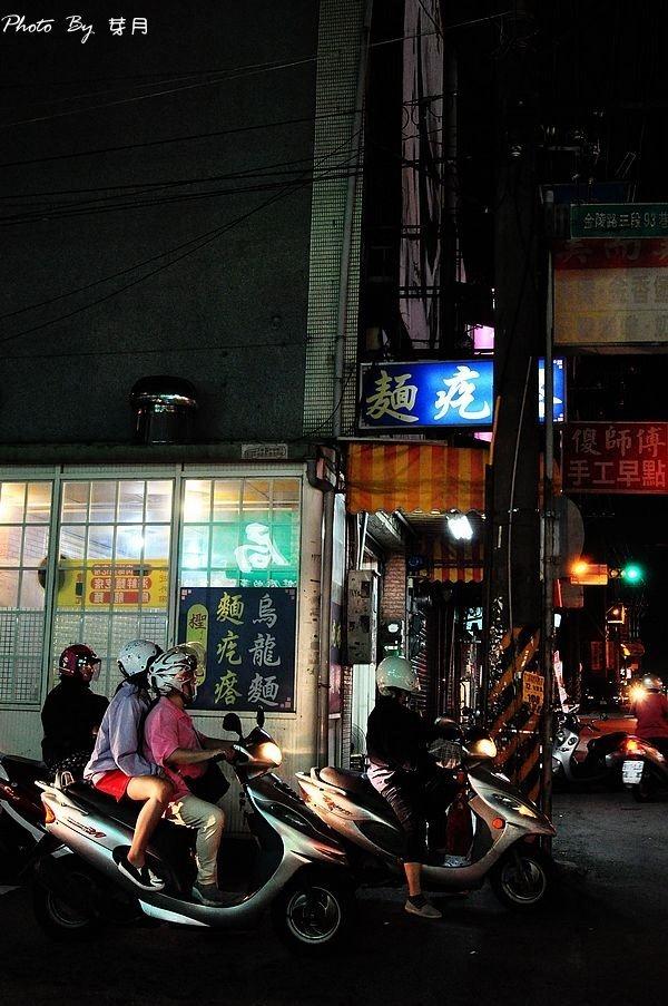平鎮獅子林美食金陵路檉記麵疙瘩津Q海鮮烏龍麵老店在地人好吃推薦