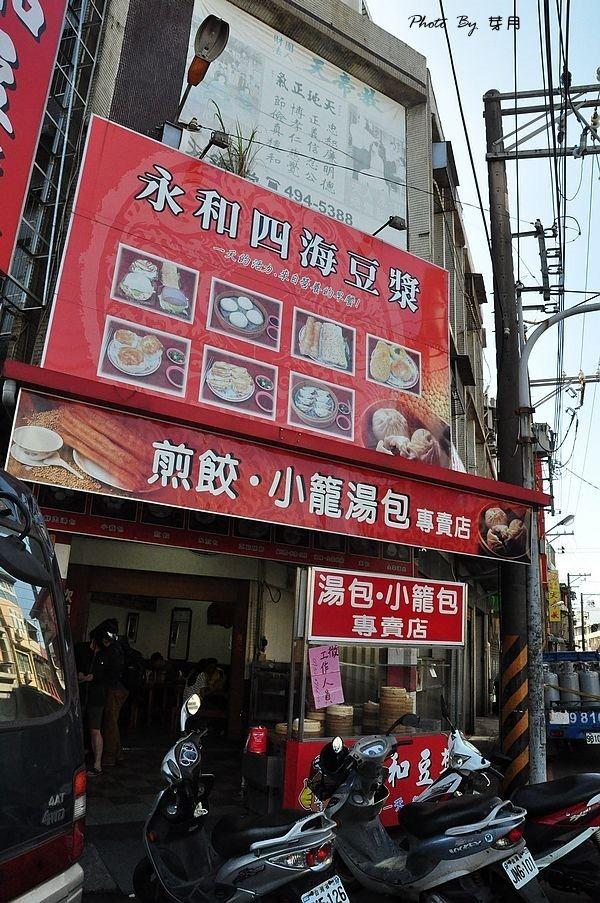 中式早餐,大湯包,小籠湯包,振興西路,桃園平鎮美食,永和四海豆漿 @民宿女王芽月-美食.旅遊.全台趴趴走