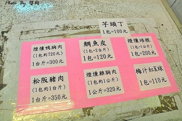 宜蘭礁溪美食景點推薦久泰興食品四城大煙囪年貨採買批發本味宜蘭名產室內平價宅配日本電話地址