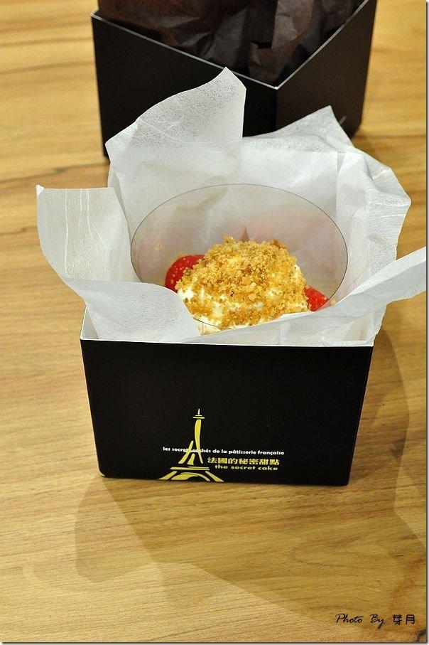 新北市林口美食法國的祕密甜點林口outletB1團購雙人下午茶繽紛天使惡魔可可