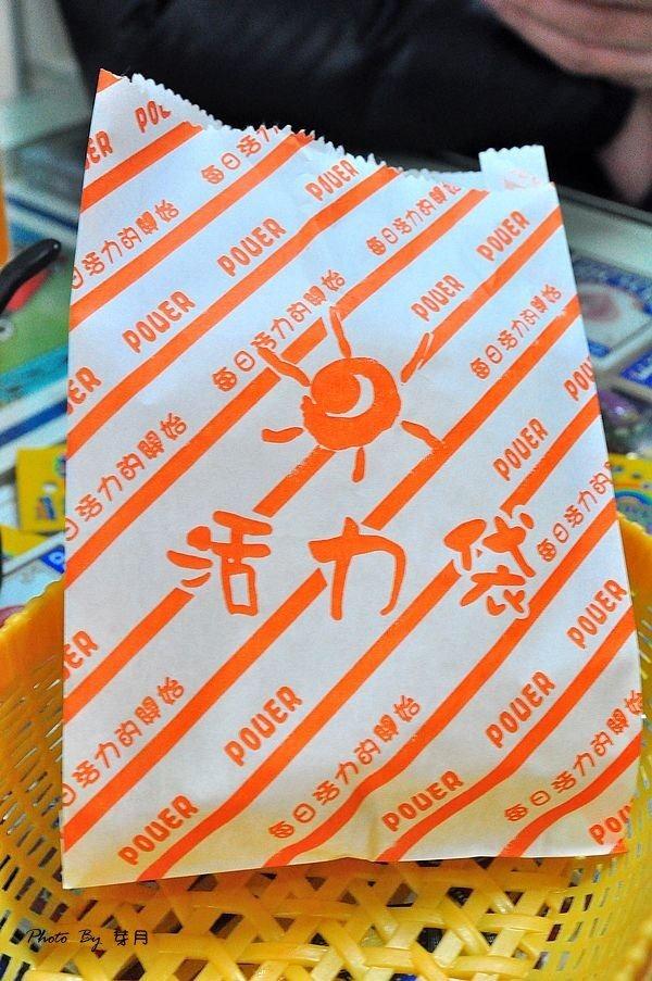 桃園大溪美食推薦–T1早餐坊/福斯/麵包車/胖卡/西式早點/平價/創意/薯餅塔/主題特色早餐店,小男生都淪陷在裡面 @民宿女王芽月-美食.旅遊.全台趴趴走