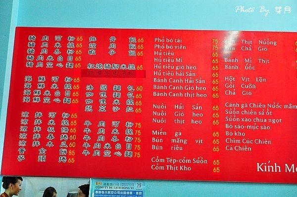 羅東美食越南河粉羅東夜市