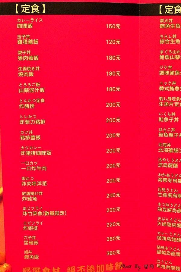 不收服務費,中原大學,中壢美食,加飯不用錢,吾麥日式咖哩專賣店,大份量,定食,後門,桃園,菲力豬排,電話 @民宿女王芽月-美食.旅遊.全台趴趴走