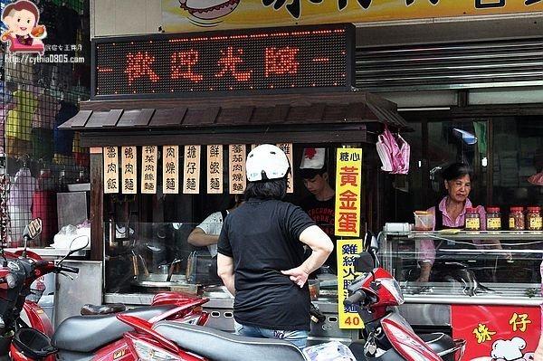 龍潭菜市場美食珠仔仔古早味滷肉飯蕃茄肉燥乾麵