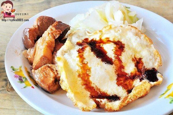 中壢家樂福珍有味小吃店王50元嘴邊肉