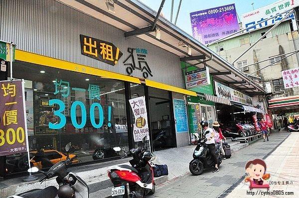 台南租車火車站大和租車均一價300元