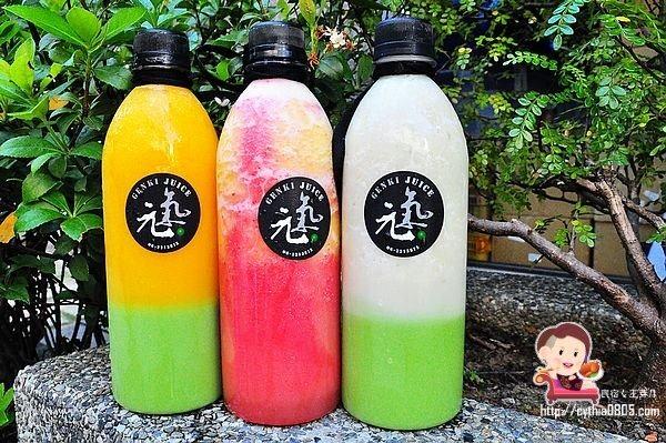 台南安平老街元氣果汁漸層飲料