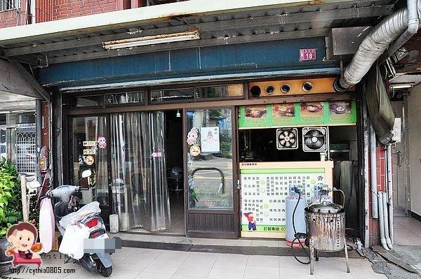 萬能科大青樓太極飯韓式拌飯