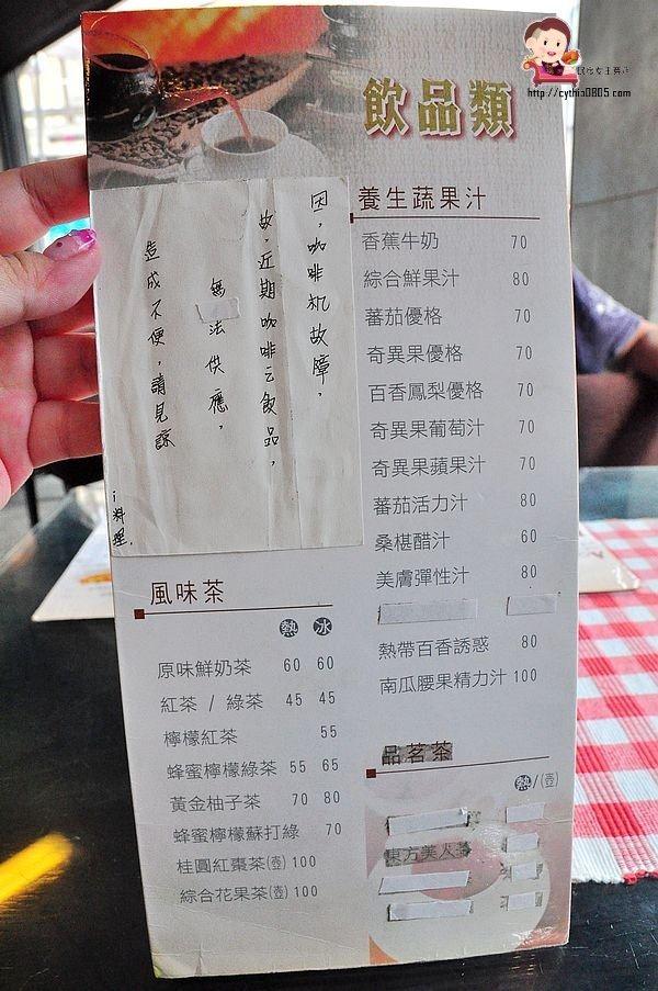龍潭菜市場i料理&cafe