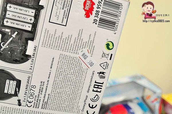 KITTY,NG品,伯寶行特賣會,出清,台北火車站,台北玩具特賣會,小小兵,新品六折起,波力,盒損,粉紅豬,電動車 @民宿女王芽月-美食.旅遊.全台趴趴走