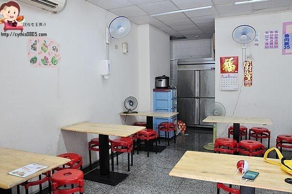 中壢工業區天天來飯麵羹香菇肉片湯