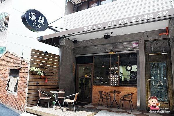 中壢寵物友善餐廳溪提CAFE巨魷