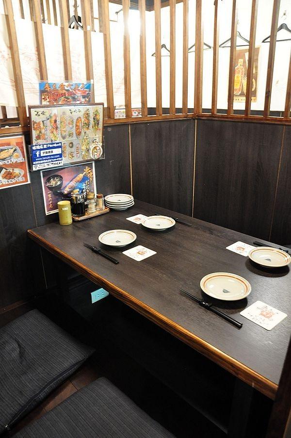 台北林森八條通美食-狸爐端燒居酒屋-來自日本正統好味道,中山站必吃美食(邀約) @民宿女王芽月-美食.旅遊.全台趴趴走