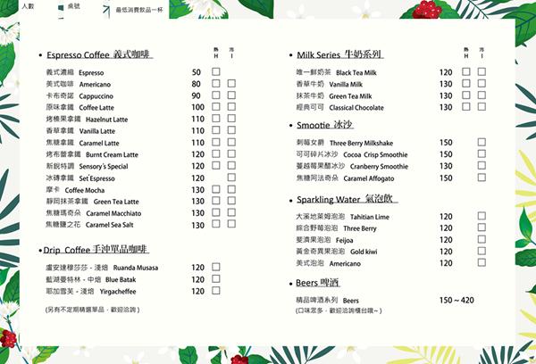 台北信義區-新銳咖啡Sensory cafe 微風松高-從台中紅到台北的深夜咖啡,營業到凌晨三點 (邀約) @民宿女王芽月-美食.旅遊.全台趴趴走