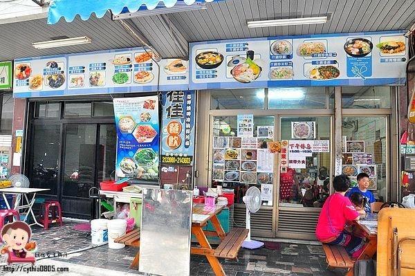 台南中西區美食-佳佳餐飲屋-五妃街內的學區美食,F4炒飯太誘人 @民宿女王芽月-美食.旅遊.全台趴趴走