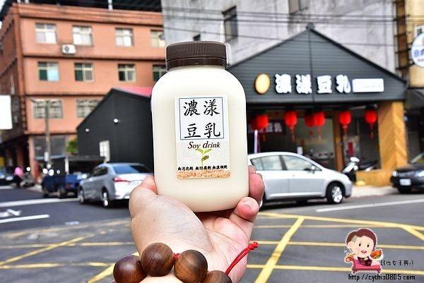 桃園平鎮美食-濃漾豆乳坊-和平市場旁的日式小屋很搶眼,超濃豆乳好好喝呀!!! @民宿女王芽月-美食.旅遊.全台趴趴走