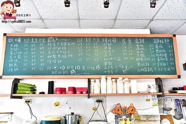 桃園市美食-一鳴の早午餐-春日路上新店家,自製豬排好多汁啊~ @民宿女王芽月-美食.旅遊.全台趴趴走