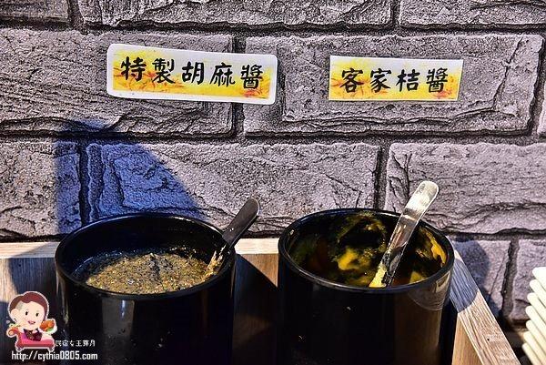 桃園平鎮美食-金鈴灣休閒湯鍋-一個人也可以吃鴛鴦鍋,肉慾霸王鍋實在太威啦~(邀約) @民宿女王芽月-美食.旅遊.全台趴趴走