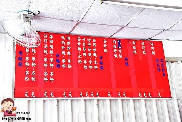 新竹竹北美食-無名鴨肉麵-平價大份量的老店,一份炒麵扺兩個人吃 @民宿女王芽月-美食.旅遊.全台趴趴走