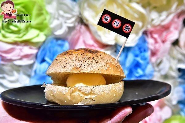 桃園市美食-碳厚飽-平價餐點小創意,炒麵麵包很值得點 @民宿女王芽月-美食.旅遊.全台趴趴走