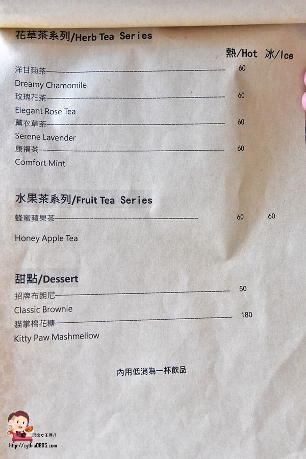 桃園楊梅美食-Chichi Cafe' 奇奇咖啡-貓掌棉花糖太療癒,巷子裡面超低調咖啡館,甜點都好平價啊!! @民宿女王芽月-美食.旅遊.全台趴趴走