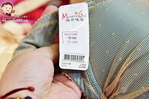 桃園區內衣特賣-佳瑪春日曼黛瑪璉特賣會-大奶妹的救星,尺寸大到100G,機能性內衣半價大優惠 (邀約) @民宿女王芽月-美食.旅遊.全台趴趴走
