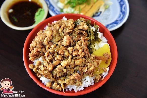 最新推播訊息:八德平價好吃的小吃店,30元魯肉飯超大碗