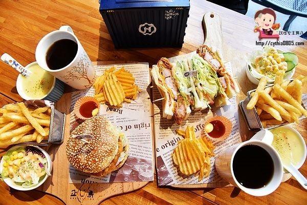 桃園大園美食-正U島早午餐-高鐵旁的人氣早午餐,200元吃的超撐啊!! @民宿女王芽月-美食.旅遊.全台趴趴走