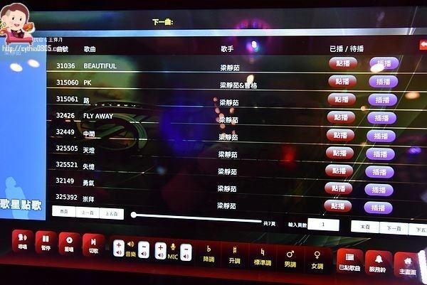 桃園區歡唱地點-迷歌Mego Taiwan 迷你ktv-活動頭三天歡唱免費唱到爽,一個人唱歌也不無聊啊!! @民宿女王芽月-美食.旅遊.全台趴趴走