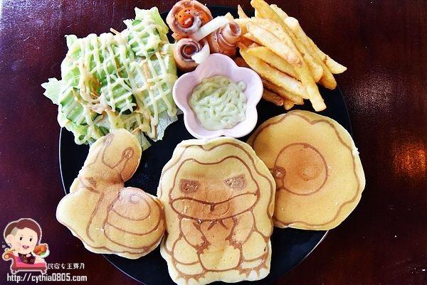 桃園中壢美食-班卡鬆餅 Pan.K.Plaza-旅行青蛙出現在鬆餅上,創意早午餐的另一種選擇 (邀約) @民宿女王芽月-美食.旅遊.全台趴趴走