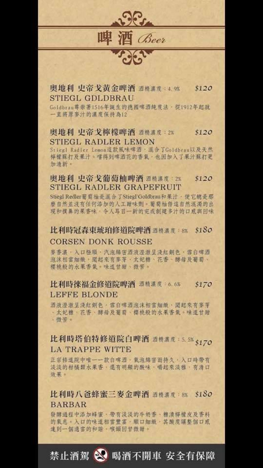 桃園楊梅美食-藝綺 地中海私廚餐酒館-深藏在大廈裡面的低調餐酒館,三五好友聚餐超融洽  (邀約) @民宿女王芽月-美食.旅遊.全台趴趴走