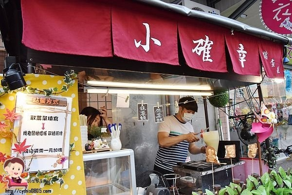 台南中西區美食-小確幸雞蛋糕-國華街超牽絲的起士雞蛋糕,來玩剪刀石頭布吧! @民宿女王芽月-美食.旅遊.全台趴趴走