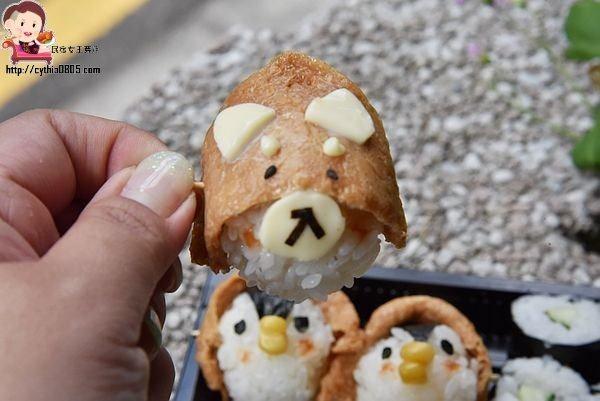 桃園區美食-啊雜 AAAzakka-可愛企鵝柴犬壽司餐盒好吸晴,兔兔P助捨不得吃,一起來野餐吧! @民宿女王芽月-美食.旅遊.全台趴趴走