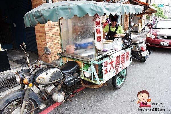 桃園平鎮美食-專業大腸麵線-區公所對面的老字號小攤車,42年古早味在這裡啦 @民宿女王芽月-美食.旅遊.全台趴趴走
