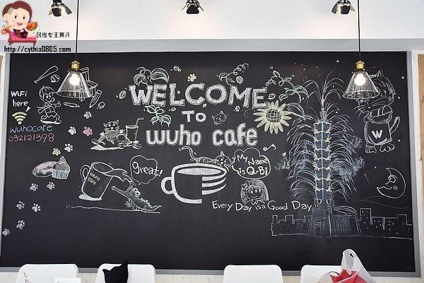 桃園南崁美食-午逅咖啡-藏匿在二樓裡面的貓咪咖啡廳,裡面還有可愛貓店長哦 @民宿女王芽月-美食.旅遊.全台趴趴走