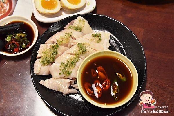 桃園平鎮美食-銅板麵店-夏天就是要吃海南雞,平價餐點選項多 @民宿女王芽月-美食.旅遊.全台趴趴走