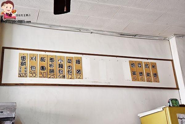 桃園大溪美食-介壽路無名早餐店-粉漿蛋餅是招牌,傳統古早味深入人心 @民宿女王芽月-美食.旅遊.全台趴趴走
