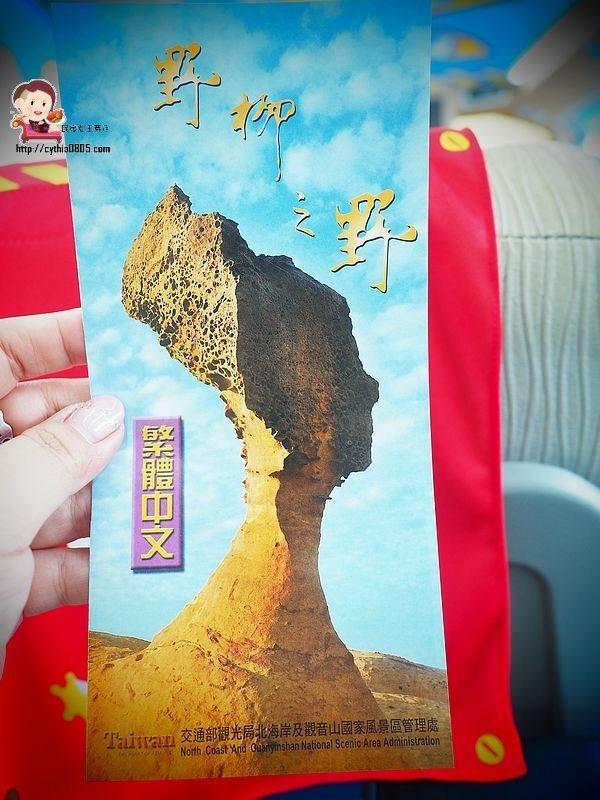 親子一日遊-獨家波力巴士在台灣,帶著孩子跟著波力去玩吧!! @民宿女王芽月-美食.旅遊.全台趴趴走