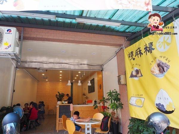 新北市林口美食-呷冰食堂-林口老街裡的小冰店,也有好吃的燒麻糬冰啦 @民宿女王芽月-美食.旅遊.全台趴趴走