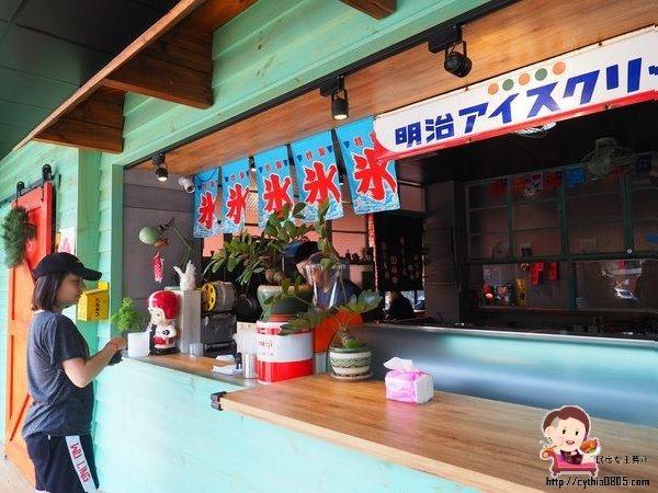 桃園陽明公園美食-綠町冰室-超漂亮的粉紫荔枝冰,今年這冰最吸晴 @民宿女王芽月-美食.旅遊.全台趴趴走