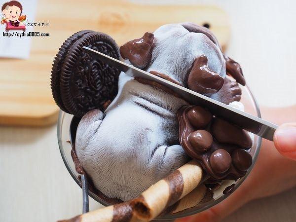 桃園中壢美食-星諾文創咖啡-超逼真的法鬥巧克力冰淇淋來了,怎麼可以吃狗狗~ @民宿女王芽月-美食.旅遊.全台趴趴走