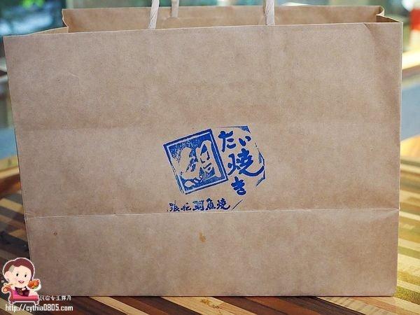 att筷食尚,下午茶,可頌鯛,桃園火車站,浪花鯛魚燒,統領廣場,華泰名品城,遠百,麻糬,點心 @民宿女王芽月-美食.旅遊.全台趴趴走