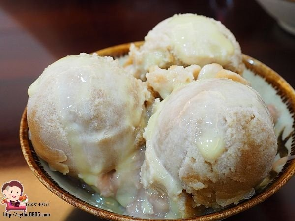桃園龜山-劉家豆花-在地的黑糖冰球有點可愛,芋頭真的好吃耶~~冬天還是想吃冰的我有事 @民宿女王芽月-美食.旅遊.全台趴趴走