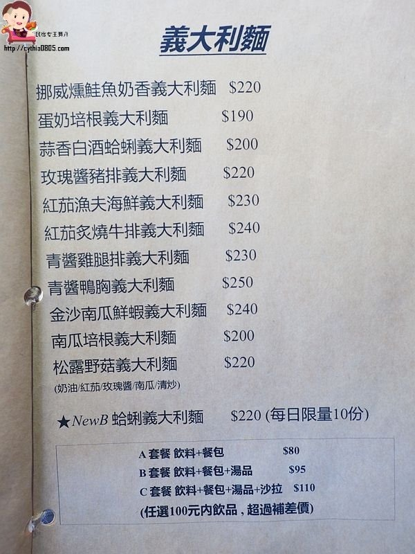 桃園平鎮美食-Jun.B cafe & 花屋手作烘焙-交流道附近的寧靜小店,花牆.相片奶茶都讓大家好好拍 @民宿女王芽月-美食.旅遊.全台趴趴走