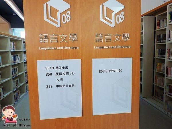 桃園龍潭景點-龍潭圖書館-桃園最大的圖書館,用音樂做主題,帶著孩子來看書吧!!! @民宿女王芽月-美食.旅遊.全台趴趴走