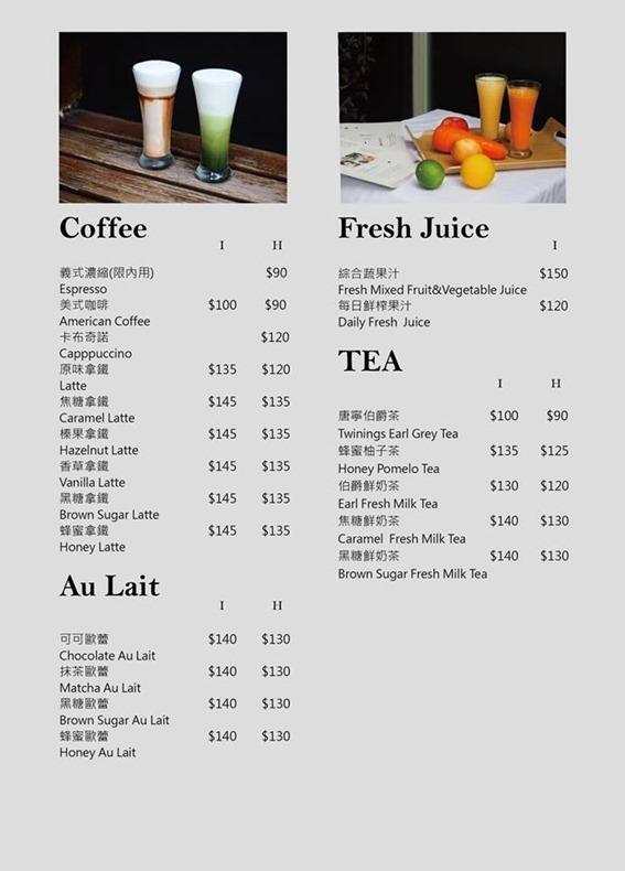 台北松山區美食-Kaksi Cafe-捷運站旁的沈靜早午餐,手撕漢堡實在令人驚喜萬分  (邀約) @民宿女王芽月-美食.旅遊.全台趴趴走