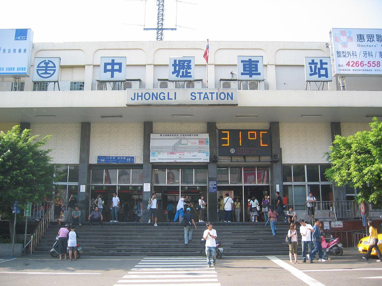 桃園中壢火車站21家周邊美食懶人包,坐火車來中壢吃美食啦~