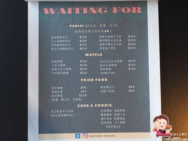 桃園平鎮美食-Waiting For -寧靜社區裡面的低調咖啡館,還有畫功一流的糖霜餅乾 @民宿女王芽月-美食.旅遊.全台趴趴走