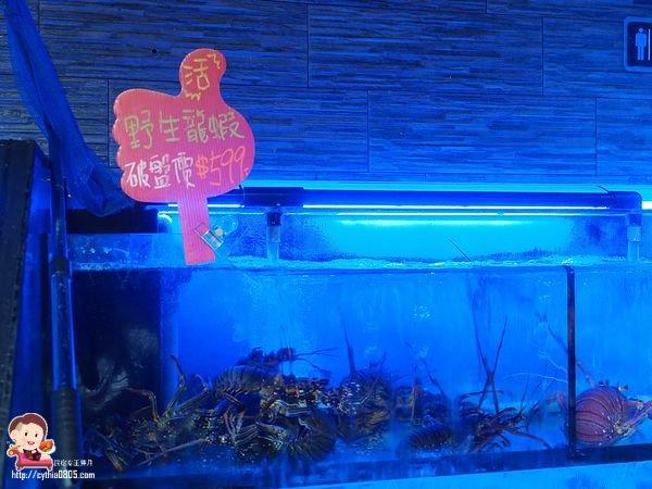 板橋府中站美食-上官木桶鍋(板橋旗艦店)-活體海鮮在眼前,客製化海龍王船好威猛啊~~~(邀約) @民宿女王芽月-美食.旅遊.全台趴趴走